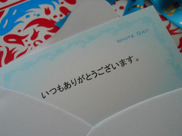 資生堂パーラー*花椿ビスケット2