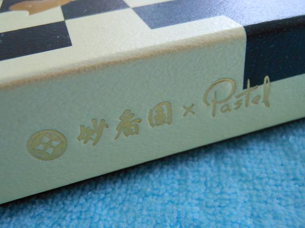 妙香園×Pastel 茶コレート2