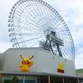 日本一の高さを誇る観覧車REDHORSE OSAKA WHEEL
