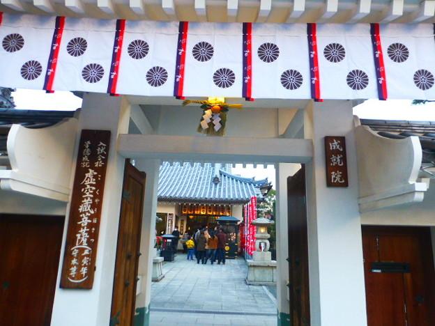 中山寺 成就院