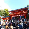 Photos: 女子旅in京都