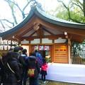 写真: 沖恵美酒神社