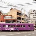 Photos: 京福電鉄 嵐山本線
