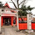 Photos: 芸事の神を祀る 芸能神社