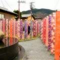 龍の愛宕池と友禅の林 キモノフォレスト@嵐電 嵐山駅