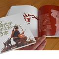 0221_縄文時代の本完成