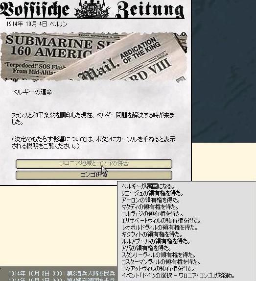 http://art33.photozou.jp/pub/953/3181953/photo/238716554_624.v1468761199.jpg