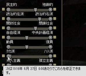 http://art33.photozou.jp/pub/953/3181953/photo/238737289_org.v1468586076.jpg