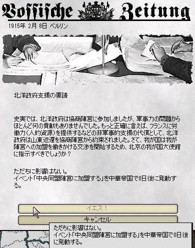 http://art33.photozou.jp/pub/953/3181953/photo/238809659_624.v1468762917.jpg