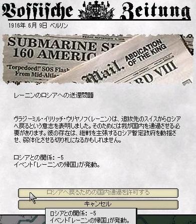 http://art33.photozou.jp/pub/953/3181953/photo/238934225_org.v1469011895.jpg