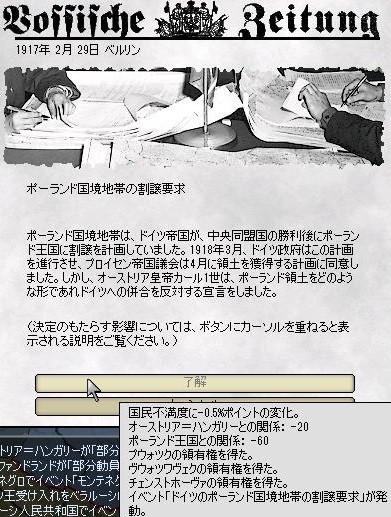 http://art33.photozou.jp/pub/953/3181953/photo/238986953_624.v1469184096.jpg
