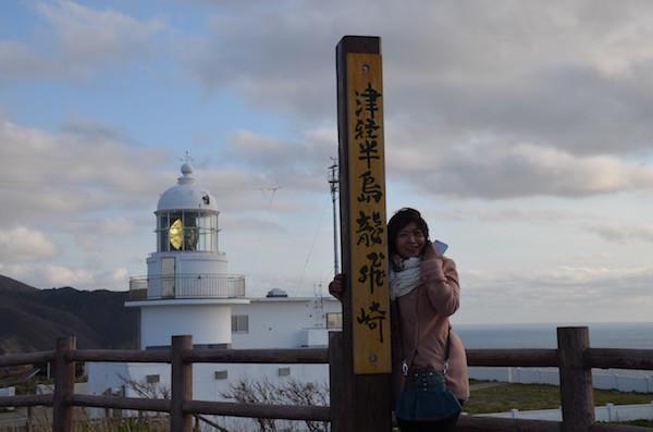 風が強く、かなり寒い