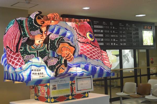 青森空港に到着
