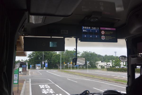 バスで青森空港から弘前へ移動