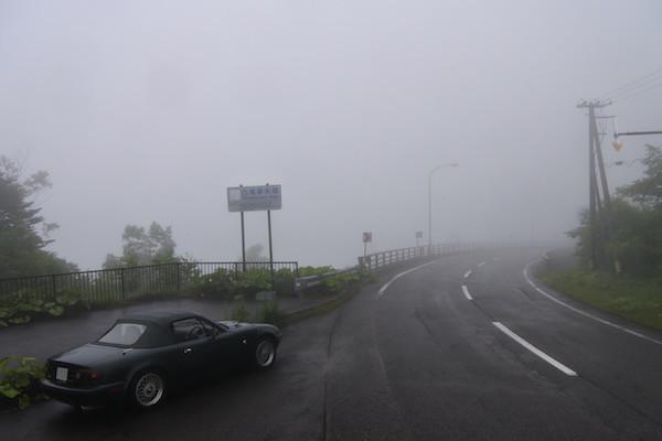 楽しみだった白老岳南側の道々86号線の峠は雨&霧の中