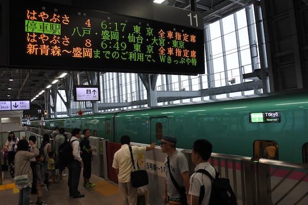 新青森駅から始発の新幹線に乗って