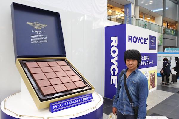 次男は特にROYCE'の生チョコレートがお気に入り