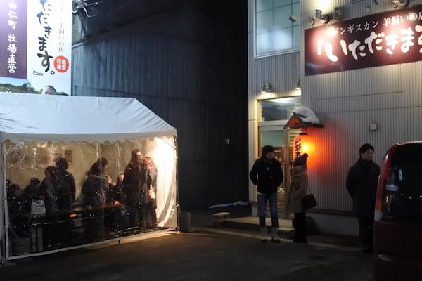 札幌で一番美味しいジンギスカン屋さん「いただきます。」