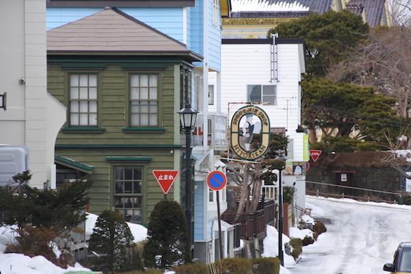 函館の坂の街を散策