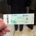 Photos: ウスピニャチャのチケット