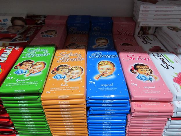 Photos: ボスニアのスーパーで