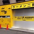 Photos: 何年かぶりにラーメン二郎でも良いかなって思って歌舞伎町まで来たんだけど、普通に今日は休みでした。まる。