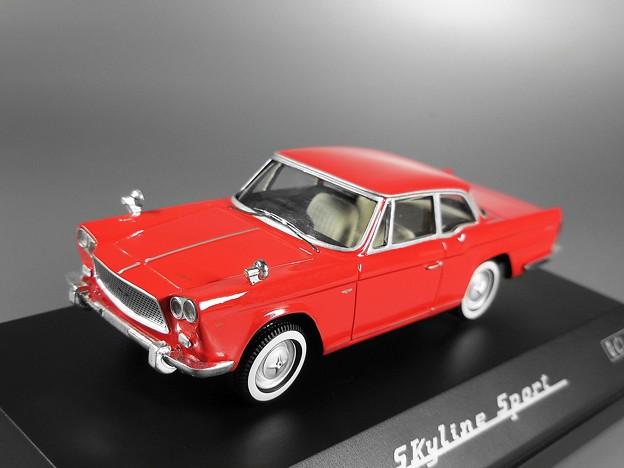Prince Skyline Sport Coupe 1962
