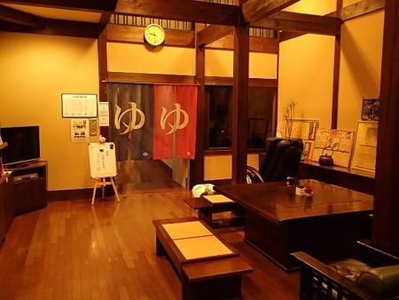28 GW 山形 なの花温泉 田田の宿 5