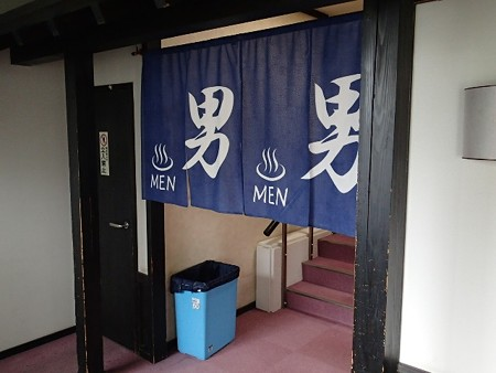 28 GW 山形 なの花温泉 田田の宿 11