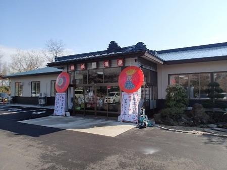 28 GW 秋田 船沢温泉 1