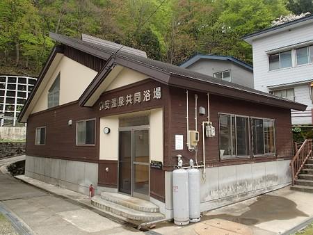 28 GW 秋田 小安峡温泉 共同浴場 1