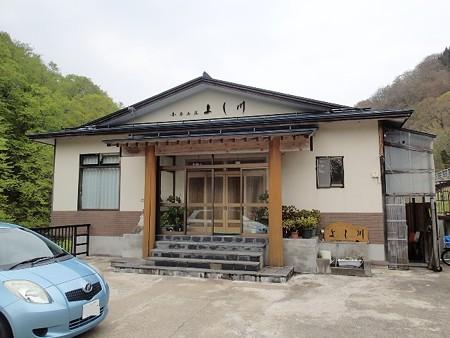 秋田 小安峡温泉 共同浴場