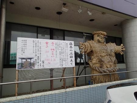 28 GW 秋田 大雄ふるさと温泉 ゆとりおん大雄 2