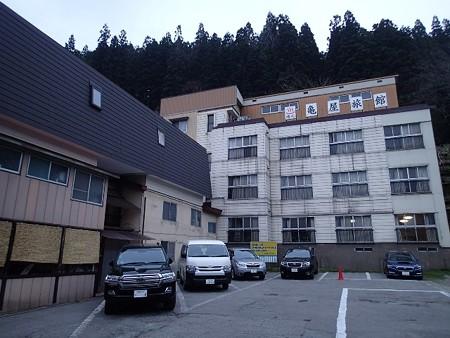 28 GW 山形 肘折温泉 亀屋旅館 3