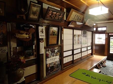 28 GW 山形 肘折温泉 三浦屋旅館 2