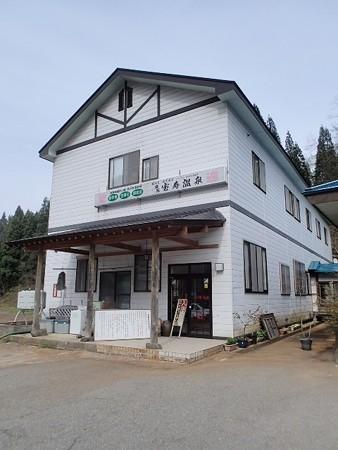 山形 新真室川温泉 関沢荘
