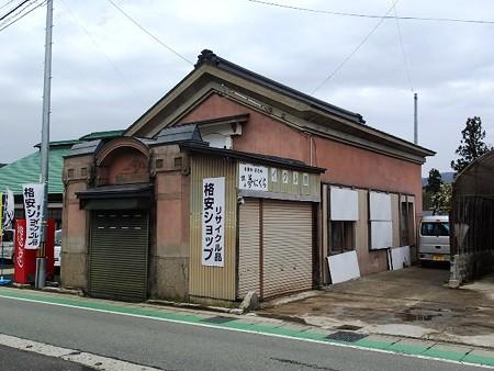 28 GW 山形 尾花沢 古い建物 1