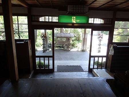 28 6 伊豆 河内温泉 金谷旅館 5