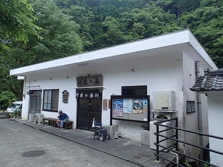 伊豆 湯ケ島温泉 河鹿の湯