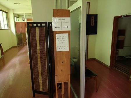 28 7 新潟 松之山温泉 凌雲閣 5