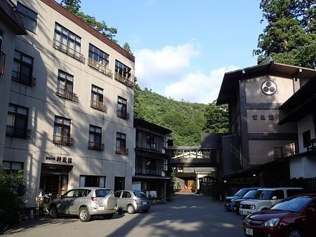 新潟 栃尾又温泉 神風館