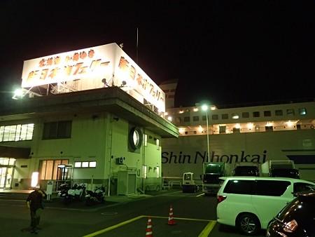 北海道の温泉調査を振り返って