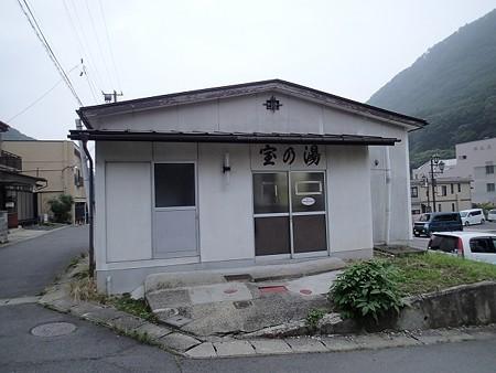 28 7 福島 磐梯熱海温泉 宝の湯 1