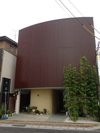 福島 鏡石温泉 扇屋会館 〜 栃木 大田原の町並み