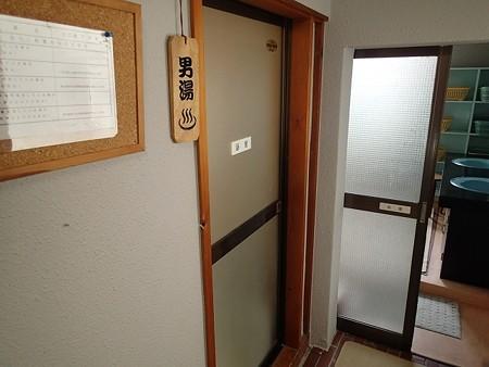 28 7 栃木 馬頭温泉 小口館下の湯 3
