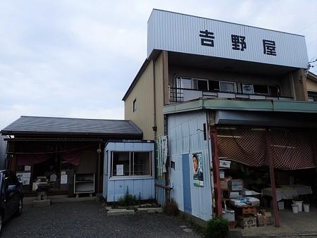 愛知 永和温泉 みそぎの湯 H28.7