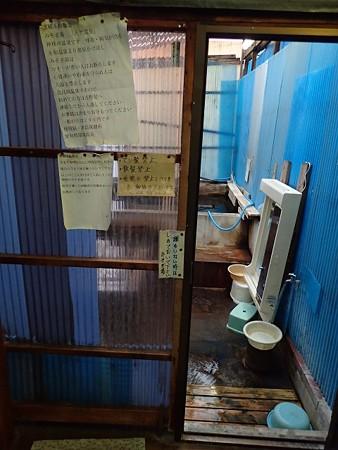 28 7 愛知 永和温泉 みそぎの湯 6