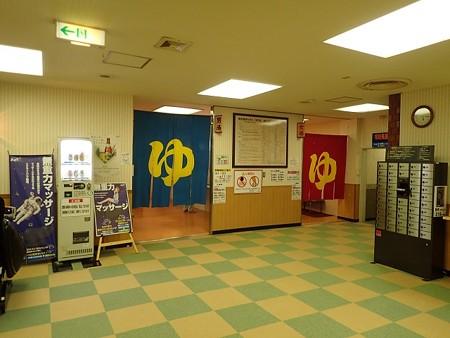 28 7 愛知 尾張温泉 東海センター 3