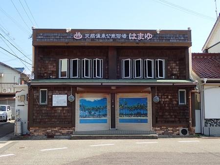 和歌山 南紀勝浦温泉 天然公衆浴場はまゆ