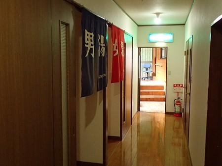 28 8 栃木 小滝鉱泉 4